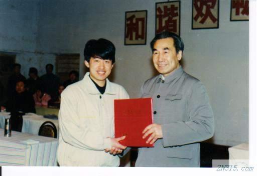 原康复中心98年先进工作者刘凯奖