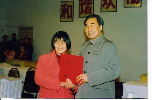 原康复中心98年先进工作者奖 刘凯